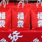 数量限定◆高級黒毛和肉!カニも!小田急食品総合福袋はお得な3000円!