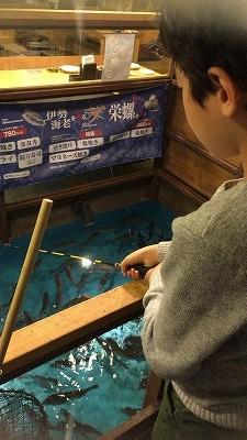 楽しすぎる居酒屋・渋谷のどまん中で魚釣って食べよう!釣船茶屋ざうお