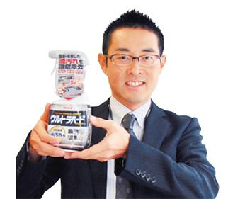 山田貴之さん