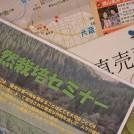 横山農園の自然栽培セミナーで、美味しく学ぼう ~教えて! 野菜のこと~