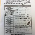 無料でコンサート★in 橋本公民館