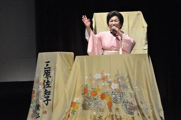 NHK浪曲特選でもお馴染みの三原佐知子