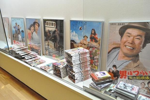 かつて流山市生涯学習センターで開催した寅さんシリーズの展示
