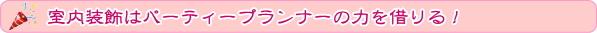 0225-hinamatsuri3