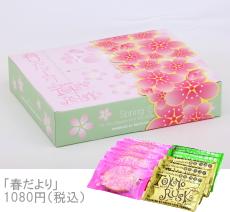 0225-hinamatsuri30