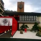 the ryokan tokyo