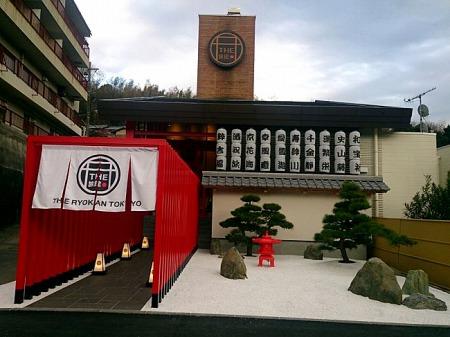 3月1日!NIPPONを体験できるLCCホテルがOPEN!!