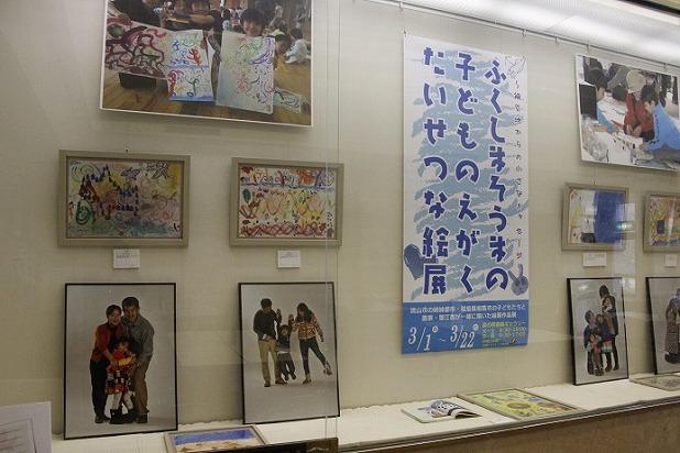 昨年は福島県相馬市の子どもたちの絵画と写真も展示しました