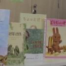 「絵本で子育て」センター