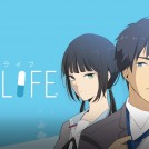 ReLIFE_titlename