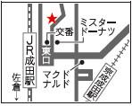 chi160204oyatu25