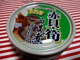 02.缶詰つまみ01