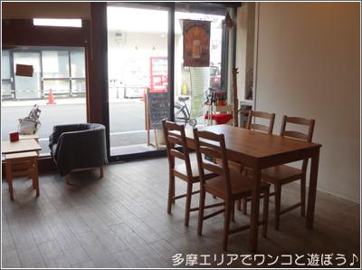 くにたち野菜工房 中道カフェ