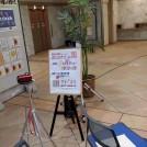ロビーコンサート参加してきました★橋本公民館イベント