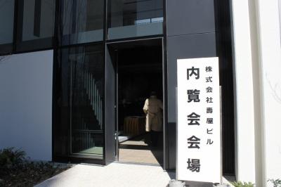 kotobukiya01