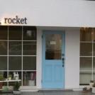 海外メディアも注目!戸田市のヘアー&トリム ロケット