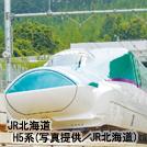 saitama_shinkansen_eye