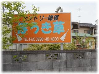 160428houkisou00005