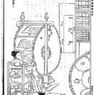 受講生募集!「本とは何か」神奈川大学生涯学習・エクステンション講座(全7回)