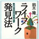 20160404-kanagawa03