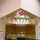 20周年を迎えた流山市立森の図書館開館記念イベント