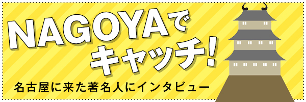 「BOYS AND MEN」の水野勝さんらがセンチュリーシネマで初日舞台挨拶。「人狼ゲーム インフェルノ」で