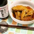 関西人も溺愛!料理が3倍おいしくなる愛知県の調味料5選