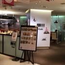 西武渋谷店で、ガレットを楽しむ:ティ・ロランド