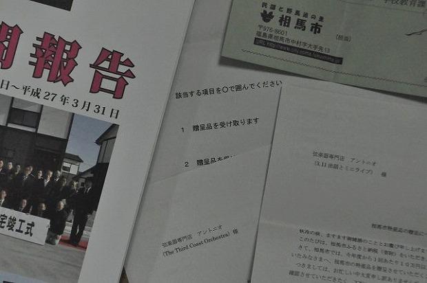 復興の報告書は熊本地震でも参考になったようです