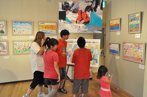 29相馬の子どもたちの絵画展