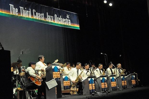 263月12日、流山市生涯学習センターのザ・サードコーストジャズオーケストラ