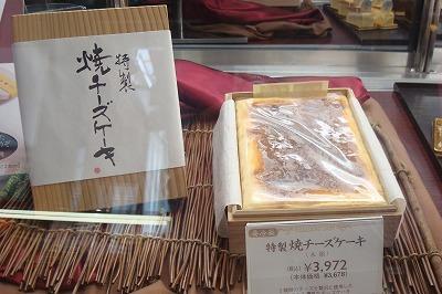 茶房 チーズ ケーキ 武蔵野
