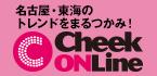 Cheek online