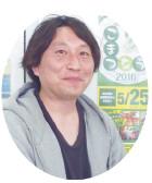 chikurashi12_01