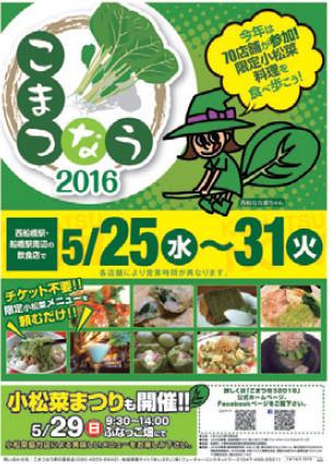 chikurashi12_02