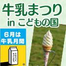 denen_yukijirushi_eye