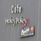 淡路島カレーで人気の「ホーキーポーキー」志木市に移転オープン!