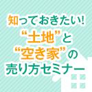 kashiwa_asahikasei_eye