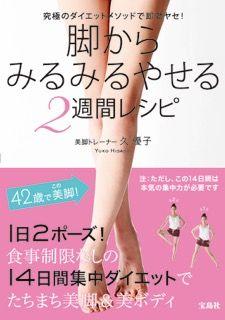 【受付け終了】◆足のケアから健康に美しく!アロマタッチ リンパマッサージ(全1回)