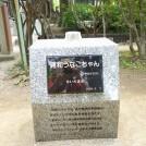 s-DSC05023