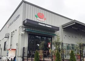 イタリアン・トマト東京工場グランデ ケーキショップ