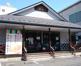 天乃屋 東京工場
