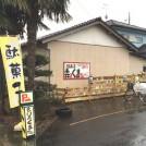 toku_160607no5904