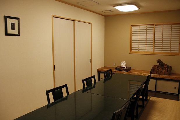 大広間続きの部屋と合わせて42名で使えます