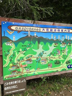 涼を求めて2056.9M 山歩き初心者にもオススメできる 大菩薩嶺・大菩薩峠を歩くコース