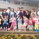 植栽イベント!!子供と一緒に@津久井城山公園 花の苑地