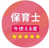 160609shikaku01