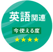 160609shikaku03