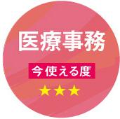 160609shikaku04