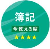 160609shikaku05
